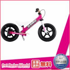 ★送料無料★ D−Bike KIX (ディーバイク キックス) ピンク アイデス Ides 乗用玩具