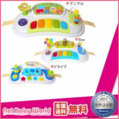 送料無料 メロディベビーウォーカー123用 テーブルトイ ドライブ JTC おもちゃ・遊具・ベビージム・メリー 歩行器(全部)