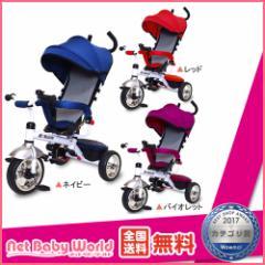 送料無料 おでかけ三輪車 3in1Tricycle ネイビー JTC 三輪車のりもの・自転車用チャイルドシート 三輪車