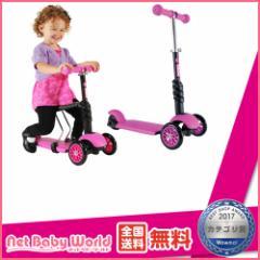 ★送料無料★ Y グライダー 3イン1 ピンク キックボード キック スケーター スクーター Y Volution ワイボリューション 遊具・のりもの