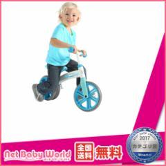★送料無料★ Y ヴェロ ジュニアー ブルー 遊具 のりもの ペダルなし自転車 トレーニングバイク ワイボリューション のりもの