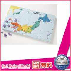 ★送料無料★ くもんの日本地図パズル くもん 公文 KUMON 日本地図 パズル くもん出版 KUMON おもちゃ