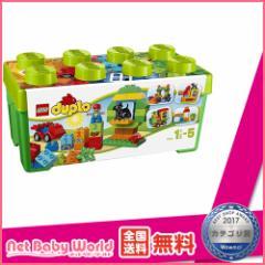 ★送料無料★ みどりのコンテナデラックス みどりのコンテナデラックス デュプロ 10572 レゴ LEGO ブロック