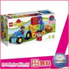 """★送料無料★ はじめてのデュプロ(R) """"トラクター"""" トラクター デュプロ 10615 レゴ LEGO ブロック"""