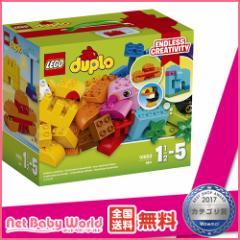 ★送料無料★ デュプロ(R)のアイデアボックス アイデアボックス レゴ LEGO おもちゃ・遊具・ベビージム・メリー ブロック