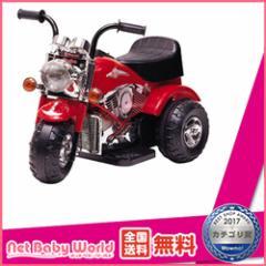 ★送料無料★ 電動バイク スーパーアメリカン パイソン レッド 乗用玩具 のりもの ミズタニ Mizutani のりもの