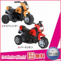 ★送料無料★ A-KIDS 電動バイク サイドワインダー サイドワインダー エーキッズ SideWinder ミズタニ