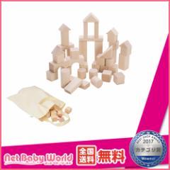 ★送料無料★ 無塗装つみき 40ピース 40ピース つみき 積み木 積木 ニチガン おもちゃ・遊具・ベビージム・メリー 木製玩具