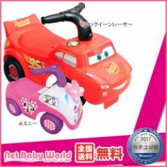 ★送料無料★ ライト&サウンドレーサー マックイーンレーサー ディズニー 乗用玩具 日本育児 Nihonikuji のりもの