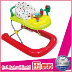 ★送料無料★ はらぺこあおむし 2in1ウォーカー 日本育児 Nihonikuji 歩行器(全部)