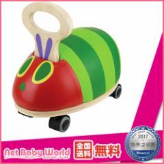 ★送料無料★ はらぺこあおむし GOGOライド GOGOライド 日本育児 Nihonikuji 乗用玩具