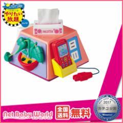 ★送料無料★ やりたい放題 セレクト セレクト ピープル People 遊具・のりもの おもちゃ