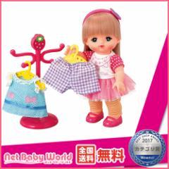 ★送料無料★ メルちゃん お人形セット はじめてのおしゃれセット はじめてのおしゃれセット メルちゃん パイロットインキ