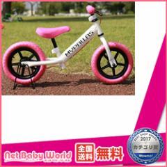 ★送料無料★ ちゃりんこマスター 2 ピンク ラマス RAMASU 遊具・のりもの のりもの