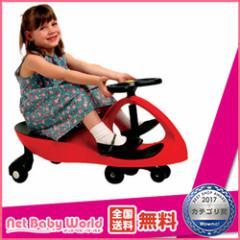 365日即日出荷★代引・送料無料★ プラズマカー (レッド) ラングスジャパン PlasmaCar 三輪車 のりもの