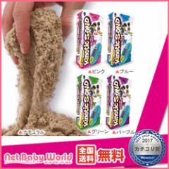 ★送料無料★ キネティックサンド Kinetic Sand ラングスジャパン RANGS JAPAN 遊具・のりもの おもちゃ