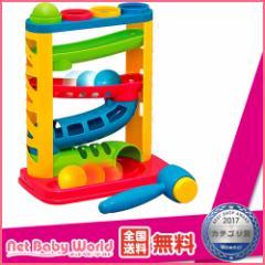 送料無料 たたいてコロコロ イエロー ローヤル Toyroyal おもちゃ・遊具・ベビージム・メリー 知育玩具
