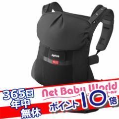 ★送料無料★ コランCTS 新生児から使えるタイプ  (スマートブラック)  アップリカ 子守帯 抱っこ紐 抱っこひも ベビーキャリア