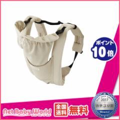送料無料 サンクマニエル プレール ベージュ 日本エイテックス EIGHTEX 抱っこひも・スリング 抱っこひも