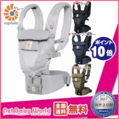 送料無料 エルゴ アダプト クールエア EBC3P ADAPT 【日本正規品保証付】 エルゴベビー ergobaby