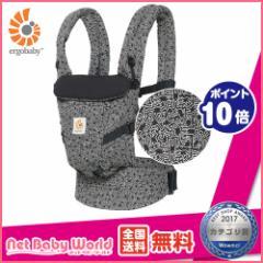 ★送料無料★ エルゴ アダプト キースヘリング ブラック EBC3P ADAPT 【日本正規品保証付】 Keith Haring