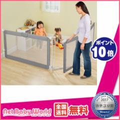 ★送料無料★ スーパーワイドゲイト グレー ベビーゲート スーパーワイドゲート セーフティ 日本育児 Nihonikuji