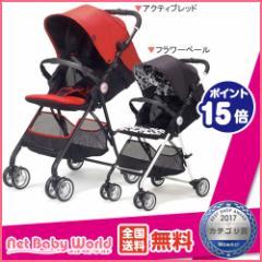 ★送料無料★ パタン PATTAN 新生児 背面式 軽量 ハイシート ピジョン pigeon A型ベビーカー