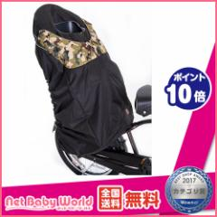 ★送料無料★ リア チャイルドシートカバー ブラック×カモ REAR CHILD SEAT COVER 後ろ乗せ 防寒 撥水