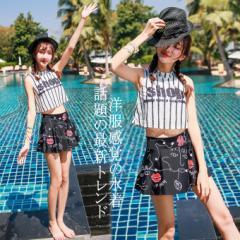 送料無料レディース水着水着セットビキニ水着洋服水着スカート付き水着体型カバー個性派柄ハイネック水着