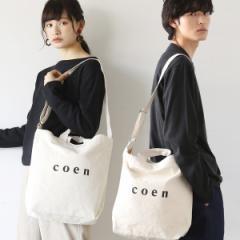 コーエン(レディース)(coen)/【新色追加/シルバー⇒WEB限定色】coen2WAYロゴトートバッグ