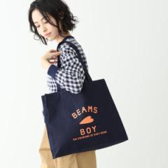 ビームス ボーイ(BEAMS BOY)/【WEB限定】BEAMS BOY / BB ロゴ TOTE BAG