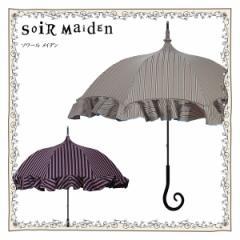 ルミエーブル(Lumiebre)/パゴダ日傘(soir−maiden | UVカット・晴雨兼用)