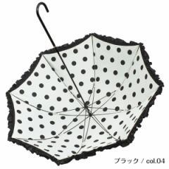 ルミエーブル(Lumiebre)/パゴダ傘(drrop−drrop | 雨傘・UVカット・晴雨兼用・3カラー)