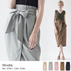 ティティベイト(titivate)/ウエストリボンラップスカート