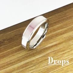 ドロップス(Drops)/シェルシェイプリング