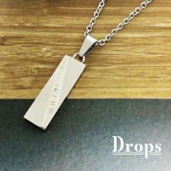 ドロップス(Drops)/エターナルプレートネックレス