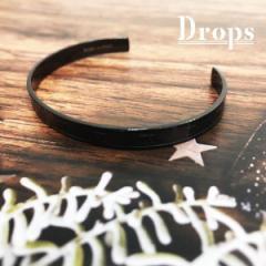 ドロップス(Drops)/エタニティーマットバングル