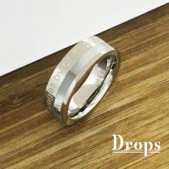 ドロップス(Drops)/ブライトネスシェルリング