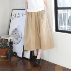コーエン(レディース)(coen)/【大人気・追加生産】チノフレアマキシスカート