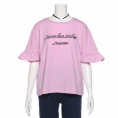 ラブトキシック(Lovetoxic)/チョーカーつき袖フリルTシャツ