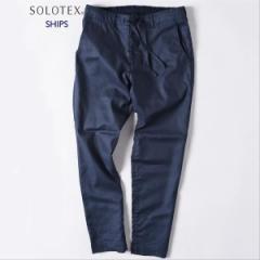 シップス(メンズ)(SHIPS)/SC: SOLOTEX(R) SAFILIN リネン ハイブリッド イージー パンツ