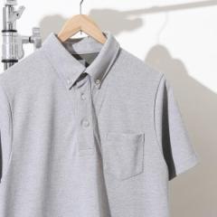 コーエン(メンズ)(coen)/【機能素材】UVカットポリコットボタンダウンポロシャツ