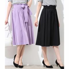 ビス(ViS)/【2WAY】リバーシブルカラースカート