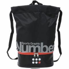 ナンバー(スポーツオーソリティ)(number)/スイミング 二重底バッグ