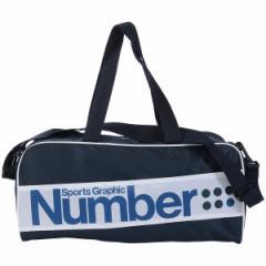ナンバー(スポーツオーソリティ)(number)/スイミング ドラムバッグ