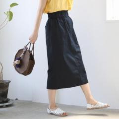 コーエン(レディース)(coen)/ツイルイージーロングタイトスカート