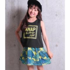 【NEW】アナップキッズ&ガール(ANAP KIDS&GIRL)/リーフ柄ワンピースセットアップ