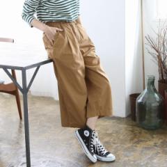 【NEW】コーエン(レディース)(coen)/イージーチノワイドパンツ