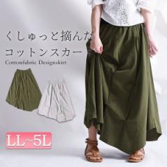 ゴールドジャパン(大きいサイズ)(GOLDJAPAN)/変形コットンミモレ丈スカート