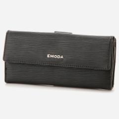 エモダ(EMODA)/水シボカブセ財布